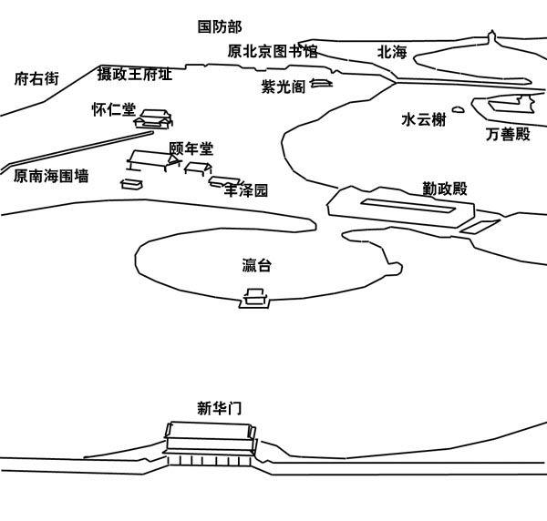 """中南海的""""瀛台 """"  (组图) - 安然 - 轩鼎紫气"""