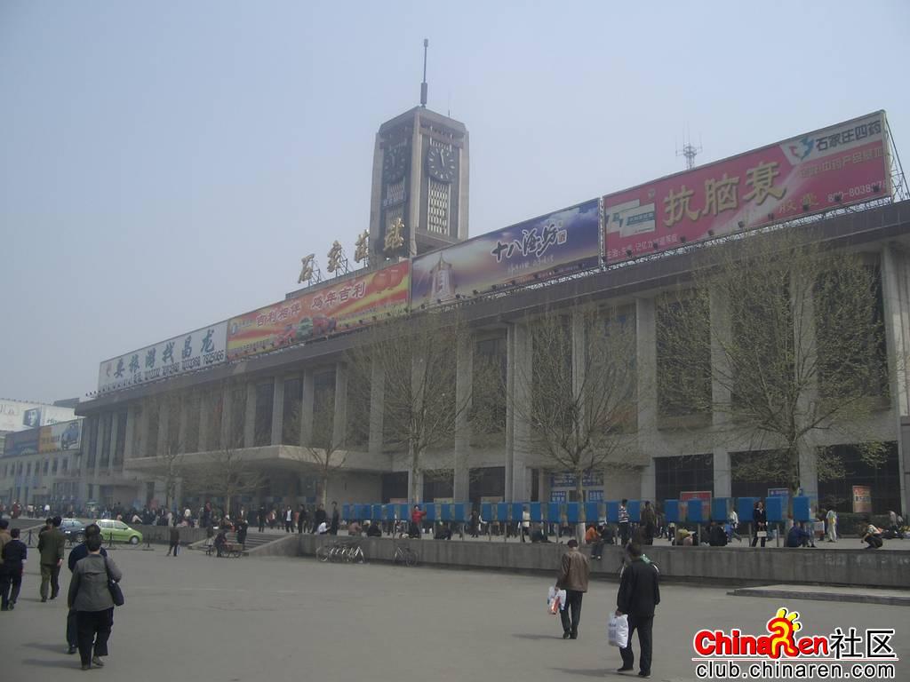 作者:北纬20度的午夜 回复日期:2006-11-19 11:23:08      我有自己照的在郑州、周口、杭州、南京、西安、合肥、阜阳、长春、上海、呼和浩特、赤峰、图们、延吉、重庆、无锡、淮北、北京等地的火车站照片,长途汽车站的照片更多,但是我没有相册,要把保存在硬盘里的照片弄到天涯上来太麻烦了,如果楼主真想要,有空了我就上传上来啊。 想要 谢谢你了!~ 刚刚那个十贴到了,跑去注册了一个!!!            石家庄火车站